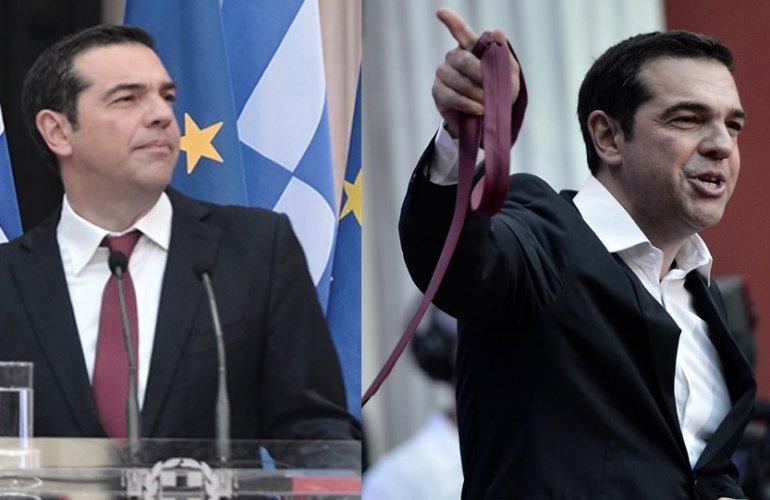 Πηγή: iefimerida.gr