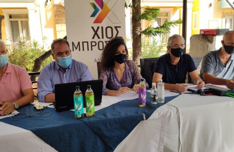 """Η συνέντευξη Τύπου του συνδυασμού """"Χίος Μπροστά"""" μεταδόθηκε ζωντανά από το Politischios.gr μέσω συστήματος Live U."""