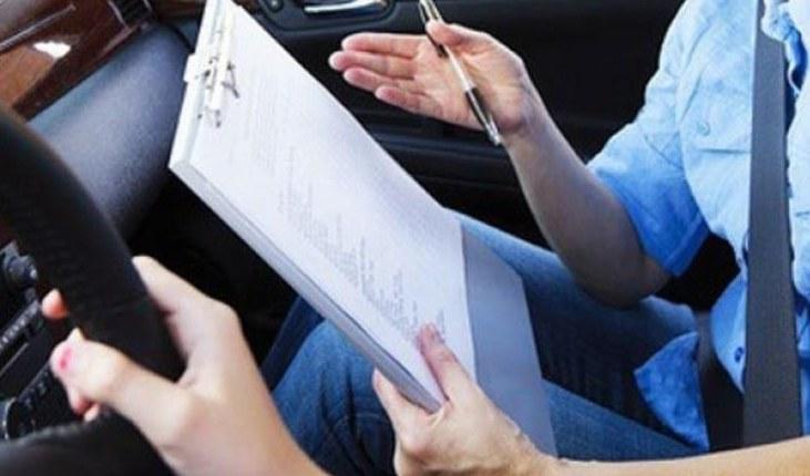 Από τα 17 έτη δίπλωμα οδήγησης: Τι αλλάζει σε εκπαίδευση και εξετάσεις |  politischios.gr