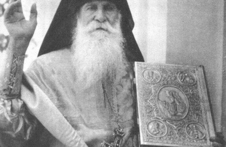 Πηγή: http://www.pemptousia.gr