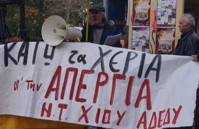 Φώτο: alithia.gr