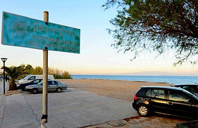 ΠΗΓΗ ΦΩΤΟ: Aplotaria.gr