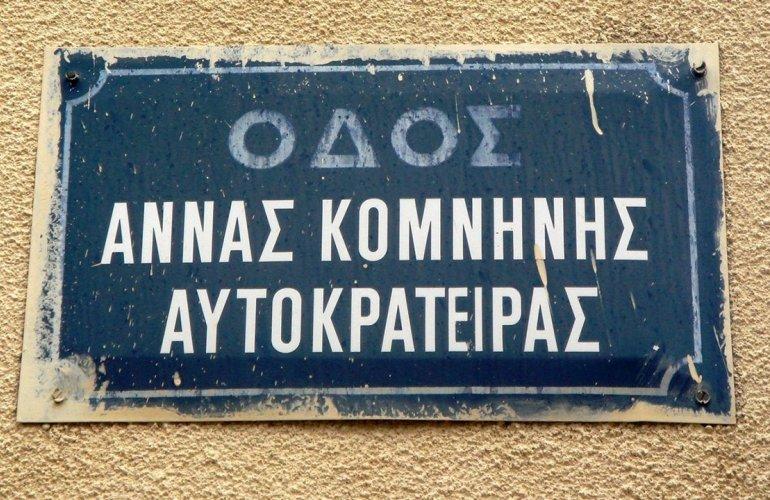 """Άρθρο του Βασίλη Γ. Αγιαννίδη στον έντυπο """"π"""""""