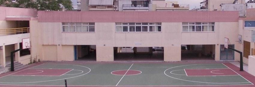 Ο αύλειος χώρος και χώρος άθλησης της Σχολής, όπου δεσπόζει η επιγραφή.