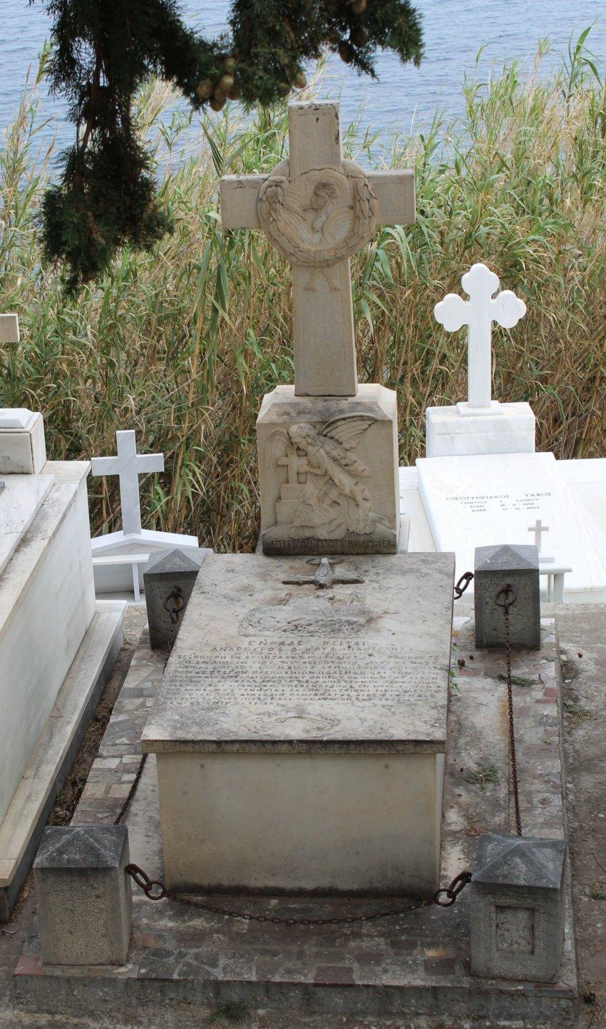 Ο τάφος του Ανάργυρου Κουφοπαντελή στη Μονή Μυρσινιδίου.
