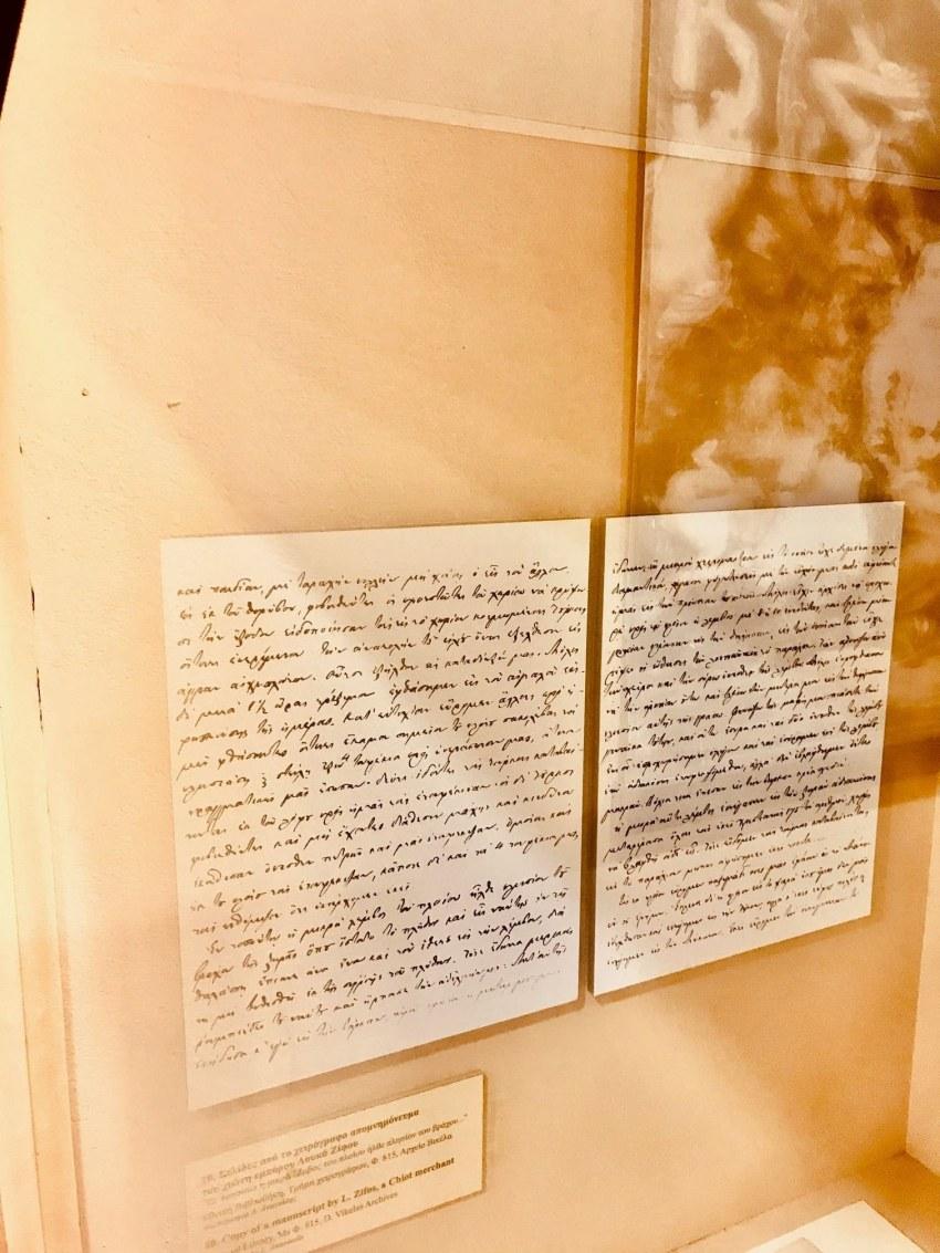 Χειρόγραφο με την αυτοβιογραφία του Λουκά Ζίφου που ανήκει στις συλλογές του Βιομηχανικού Μουσείου Ερµουπόλεως