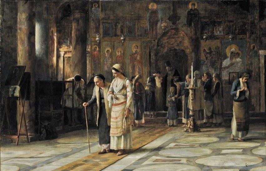 «Το αντίδωρο», λάδι σε μουσαμά, 66 x 100 εκ. Λευκωσία, Λεβέντειος Πινακοθήκη