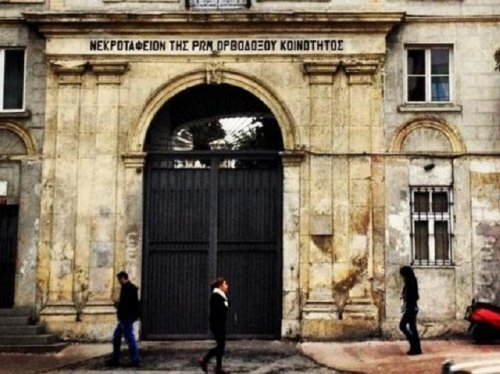 Η επιβλητική πύλη του κοιμητηρίου με την επιγραφή «ΝΕΚΡΟΤΑΦΕΙΟΝ ΤΗΣ ΡΩΜ(ΑΙΙΚΗΣ) ΟΡΘΟΔΟΞΟΥ ΚΟΙΝΟΤΗΤΟΣ».