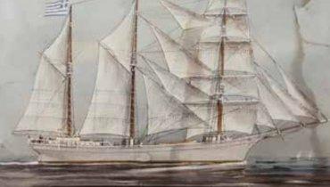 «Πλοίον ΙΩΑΝΝΗΣ του πλοιάρχου Μάρκου Λύρα». Από την πλούσια συλλογή του Ναυτικού Μουσείου Οινουσσών.