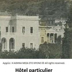 Άποψη από την πλατεία Συντάγματος στην οποία απεικονίζεται το ξενοδοχείο της Μεγάλης Βρετανίας στην αρχική του μορφή.