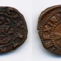 Νομίσματα της Χίου της περιόδου της Άλωσης της Πόλης (Περίοδος των Ιουστινιάνι)