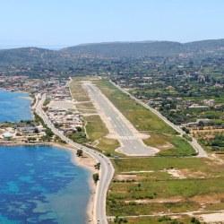 Πηγή φωτό: Αρχείο Politischios.gr